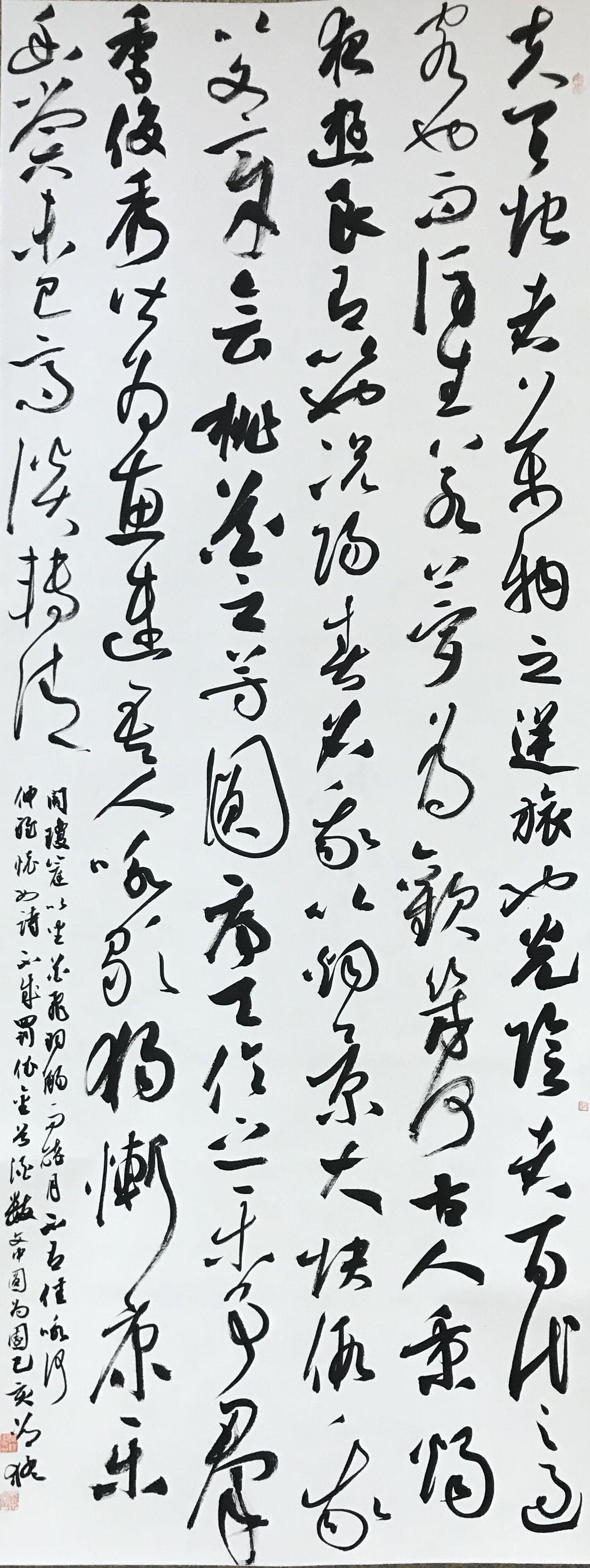 中国美术学院招生网_艺无止境——常猛书法作品展-书法学院